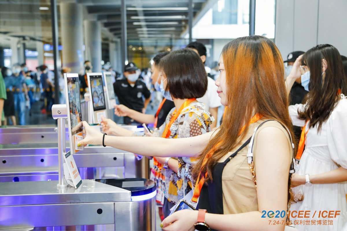7.26第五届广州国际跨境电商博览会