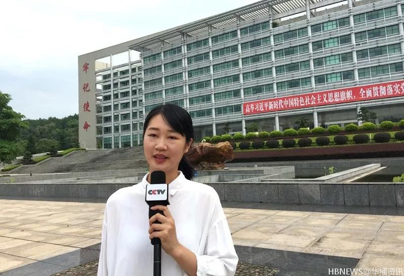 中国最美县域采风
